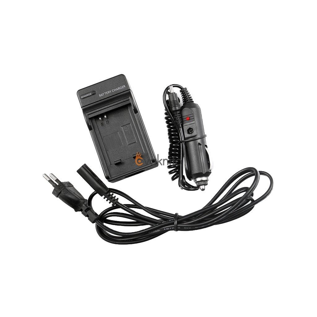 Nabíjačka pre batériu Panasonic DMW-BLE9 BLG10