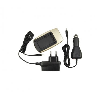 Nabíjačka pre batériu Kyocera BP-1100S