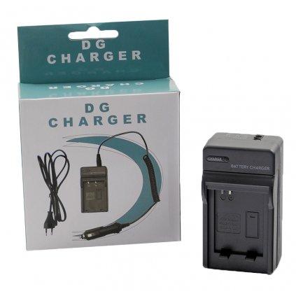 Nabíjačka pre batérie Panasonic DMW-BCG10E