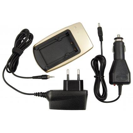Nabíjačka pre batérie JVC BN-V107