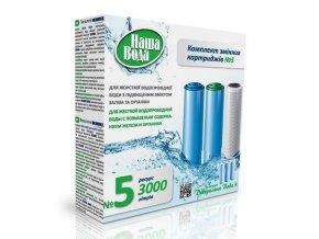nahradni filtry pro filtracni system pramenita voda 3 5 na 3000 litru