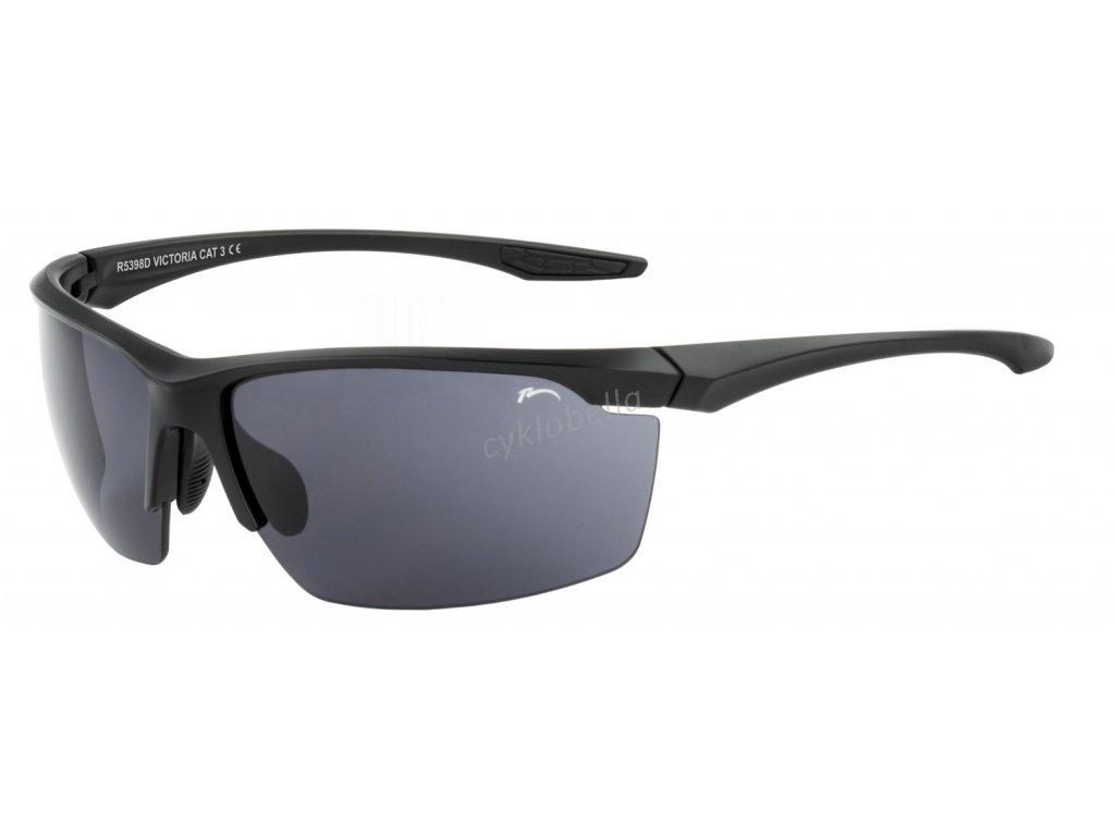 Sportovní sluneční brýle Relax Victoria R5398D