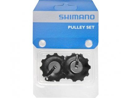 SHIMANO sada kladek RD-5700
