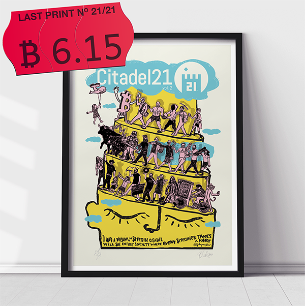 CITADEL 21 VOL.2 SCREEN-PRINT