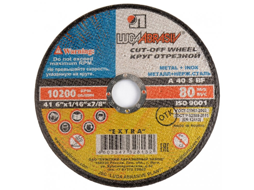 Řezný kotouč LUGA ABRASIVE 125 x 1 x 22,23mm