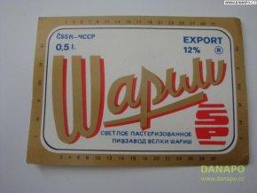 37039 pivni etiketa cssr wapuw export 12pr saris pivovar velky saris slovensko