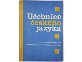 Eduard Čech a kol. - Učebnice českého jazyka 1962