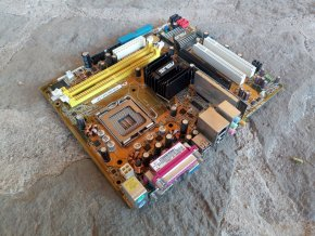 Základní deska ASUS P5B-MX/WiFi-AP - Intel 946GZ soket 775
