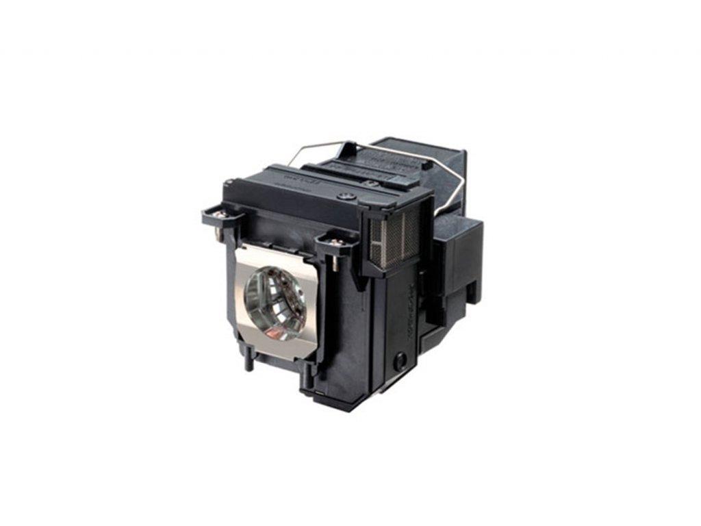 Lampa ELPLP79 pro EB-57x (215W)
