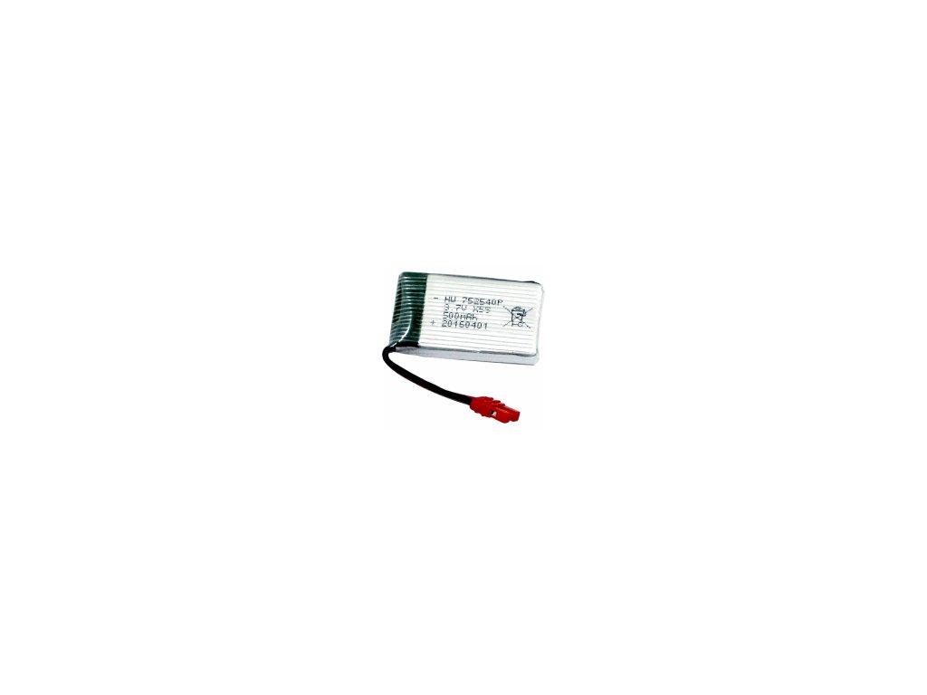 Náhradný akumulátor pre Syma X5cH, X5cHW, X5HW, X5HC a X9S