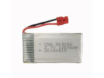 1200mAh 3,7V - akumulátor X5cHW, X5cH, X5HW, X5UW, X5UC alebo X5HC