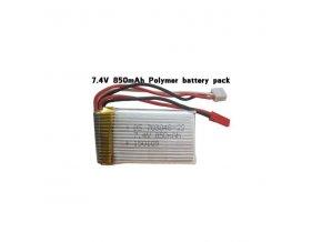Náhradný akumulátor pre SKY Watcher 3, 9115, 9105 alebo MJX HEXA