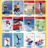 BOSU DVD 05 Hokej