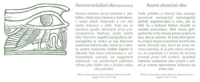 horovo-oko