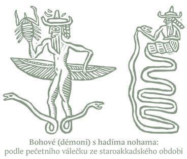 hadi-demoni