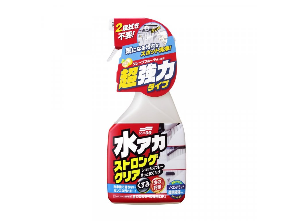 soft99 stain cleaner strong