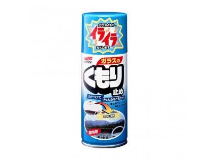 soft99 anti fog spray