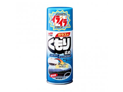 soft99 anti fog spray