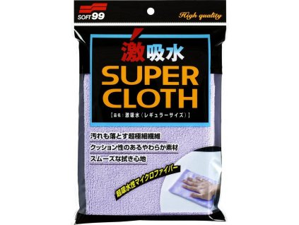 soft99 microfiber cloth super water absorbent regular