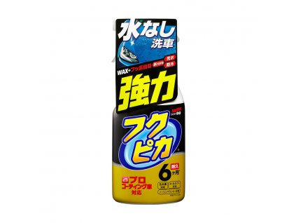 soft99 fukupika spray strong