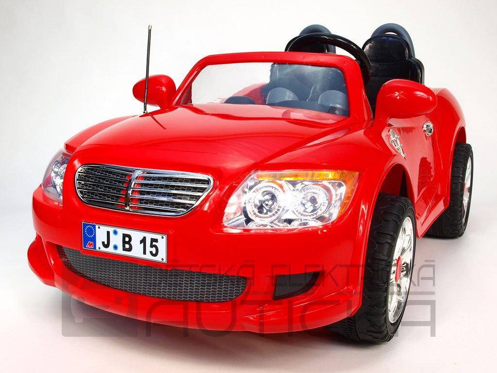 419 17 elektricke auticko veliky dvoumistny sportak bavor s do fm radiem mp3 2x motor 12v 2 samostatne sedacky cerveny