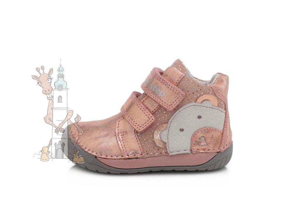 Dětské celoroční boty D.D.step 070-582