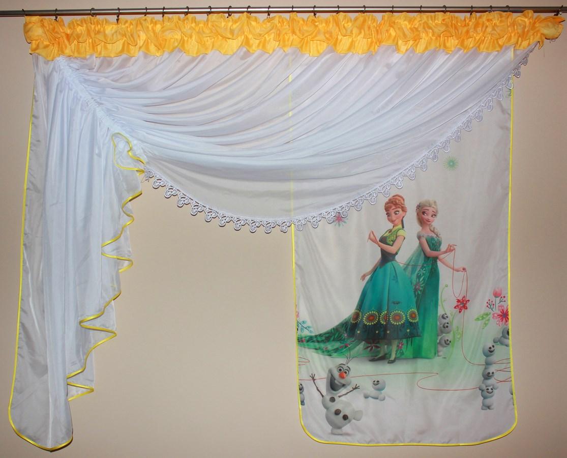 Voálová Záclona Lily Anna, Elza, Olaf žlutá 400x150cm