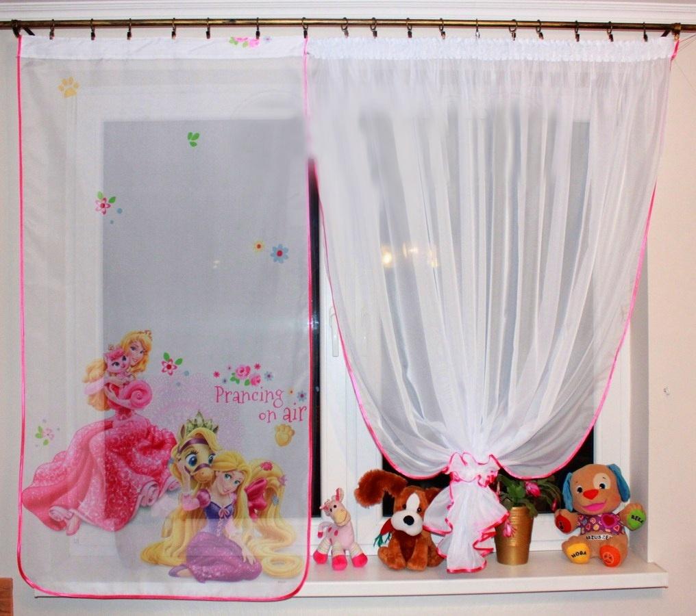 Voálová Záclona Princezna Locika růžová 350x150cm