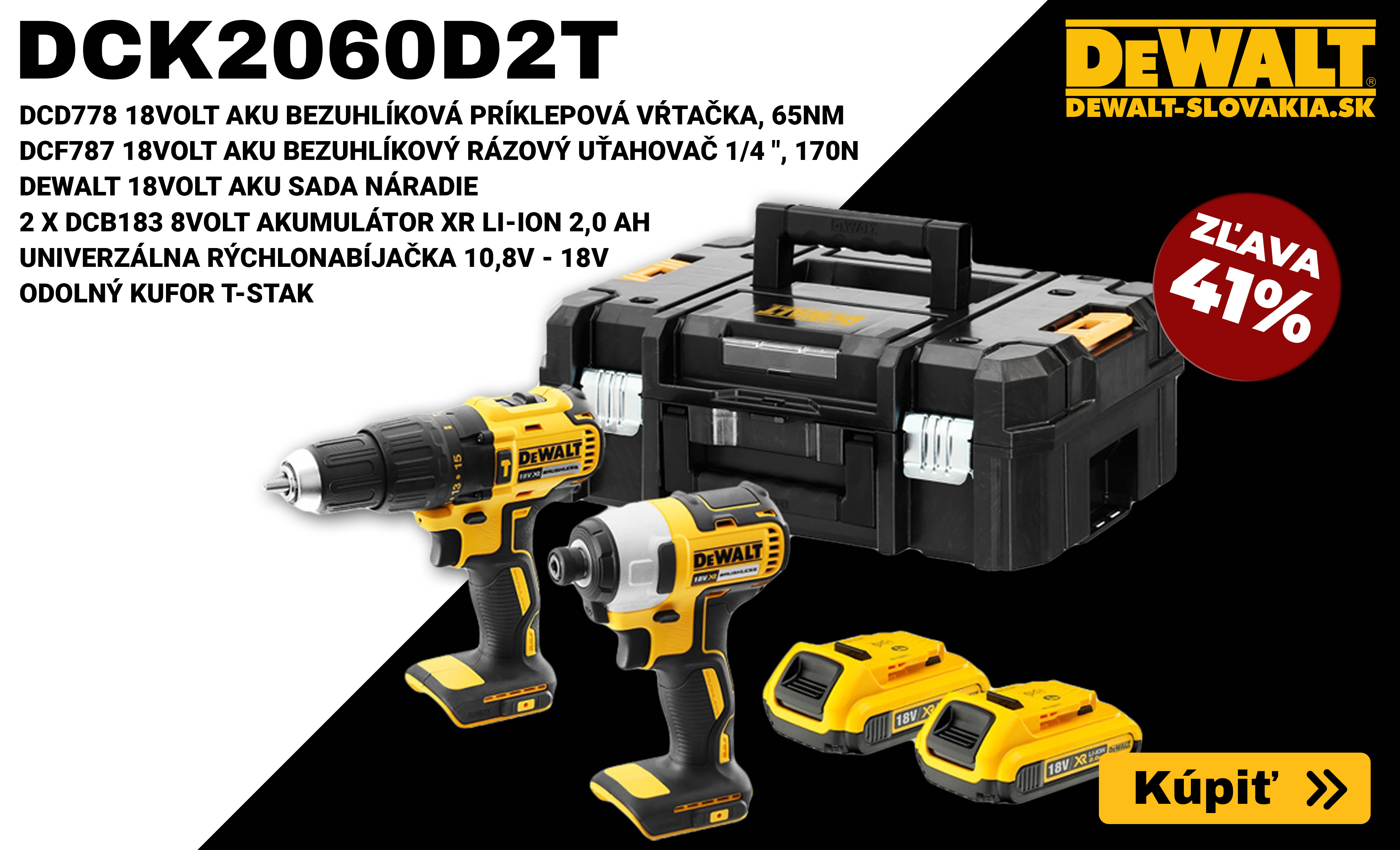 DCK2060D2T