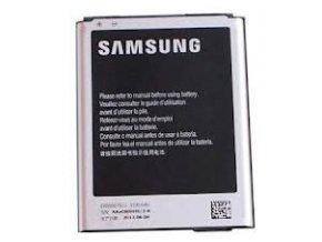 Samsung EB615268VU baterie 2500mA Galaxy Note BULK