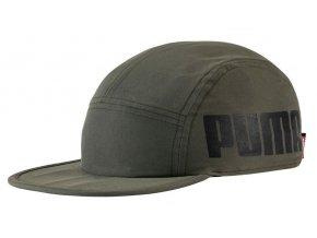 Puma Big Puma 5pl Cap Olive Night1