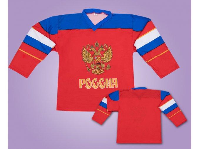 Hokejový dres Rusko