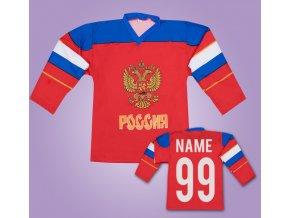 Hokejový dres Rusko červený s vlastním jménem