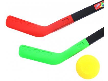 Hokejky s pukem 70 cm 2 ks v balení