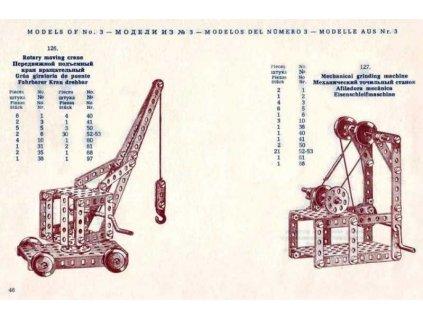 MERKUR C04 Classic retro 213 dílků *KOVOVÁ STAVEBNICE*  + Dárek zdarma
