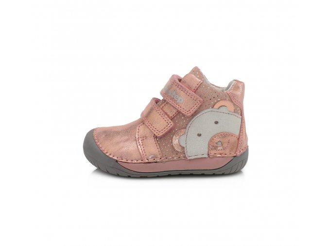 DPG020A 070 582 Metallic Pink DDstep Dupidup
