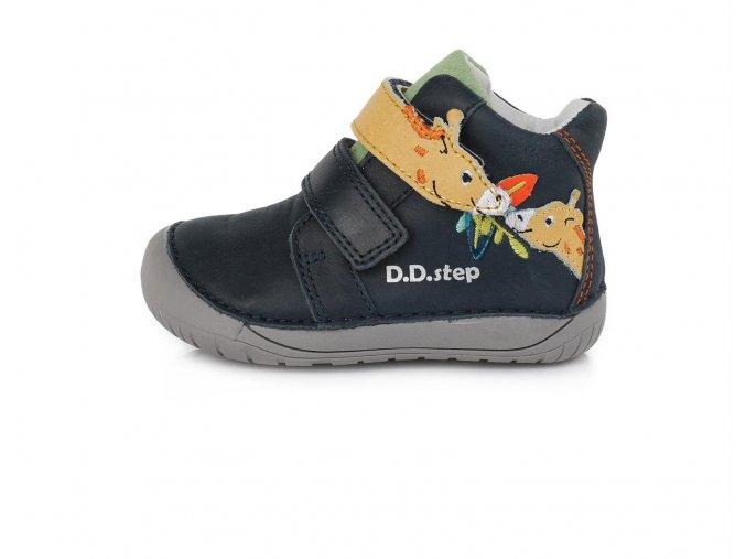 DPB021A S070 880 Royal Blue DDstep Dupidup
