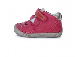 D.D.step DPG021 070 866A Dark Pink Dupidup