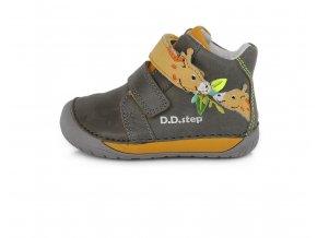 DPB021A S070 880A Dark Grey DDstep Dupidup