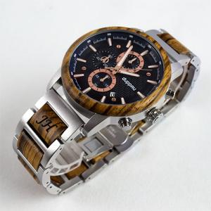 Dřevěné hodinky Duppau Nawin s gravírováním Iniciály na řemínku