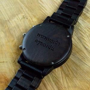 Gravírování dřevěných hodinek citát