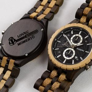 Dřevěné hodinky s gravírováním motivu Duppau Rohan