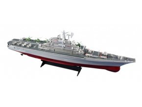 Lietadlová loď Seamaster 1:275