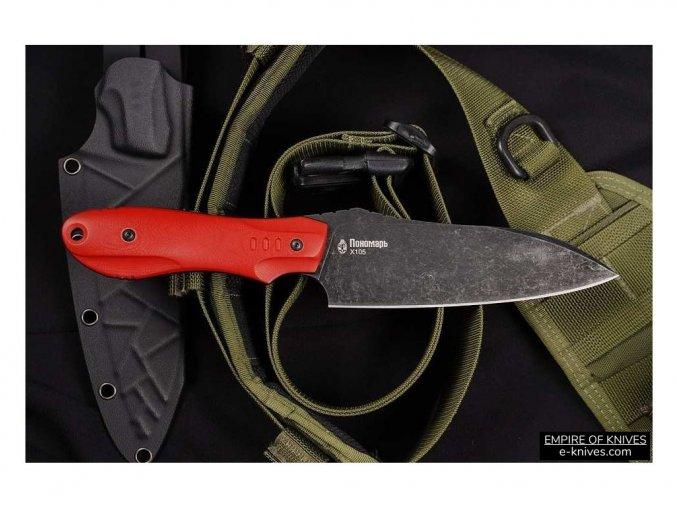 Ponomar fixed red
