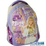 Školní batohy Sun-ce