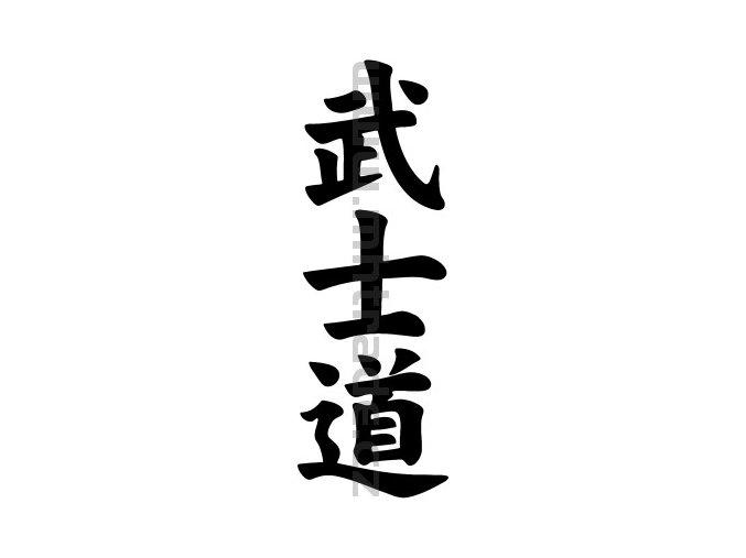 Samolepka Bushido