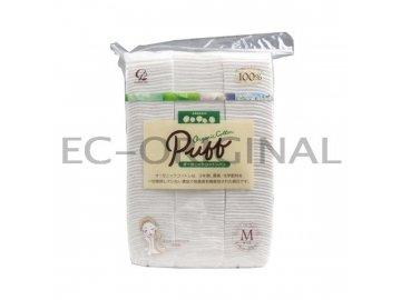 Puff - 100% přírodní vata z Japonska - 1 kus aršíku 6x5cm