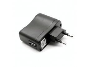 nabijeci-zdroj-pro-elektronickou-cigaretu-ego-220v
