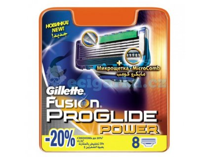 brity fusion proglide power 8ks