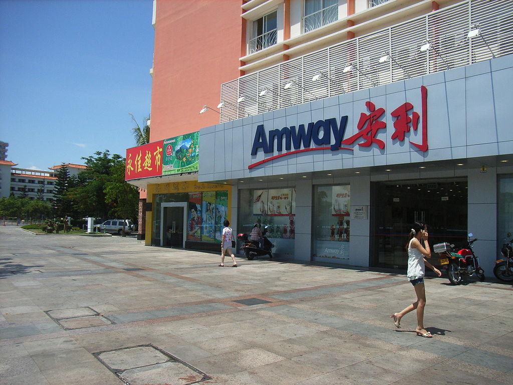 Amway_shop_China